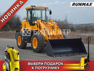 new Runmax 960Е wheel loader